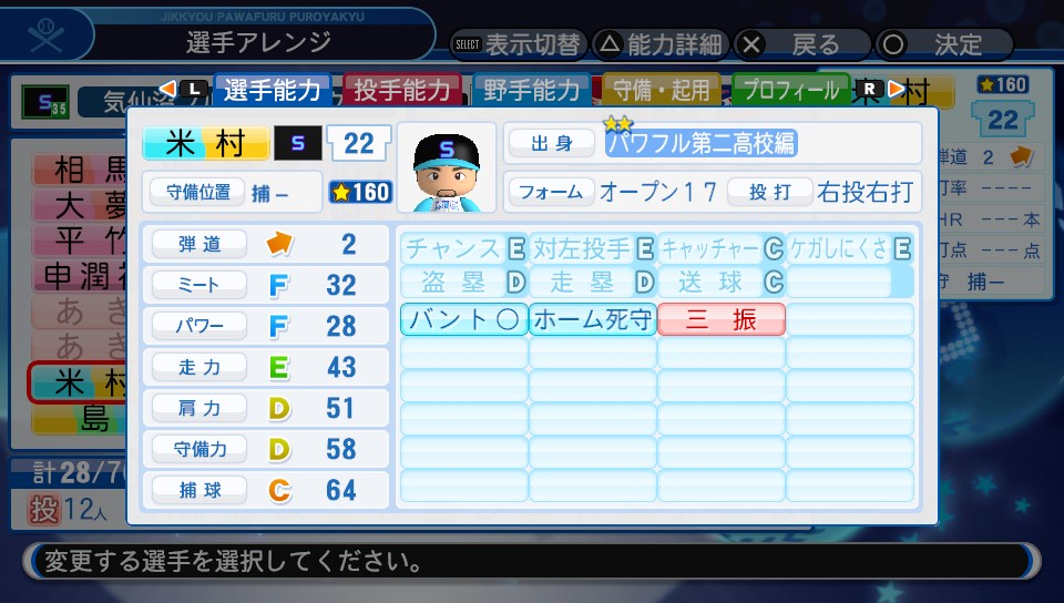 f:id:kei_sukinakoto:20190715183604j:plain