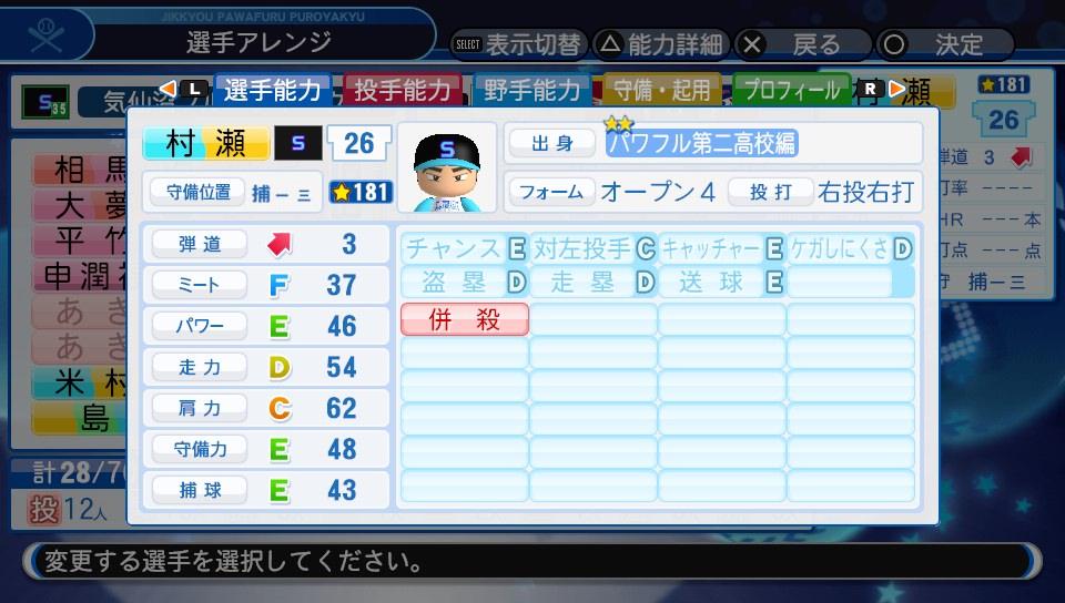 f:id:kei_sukinakoto:20190715183751j:plain