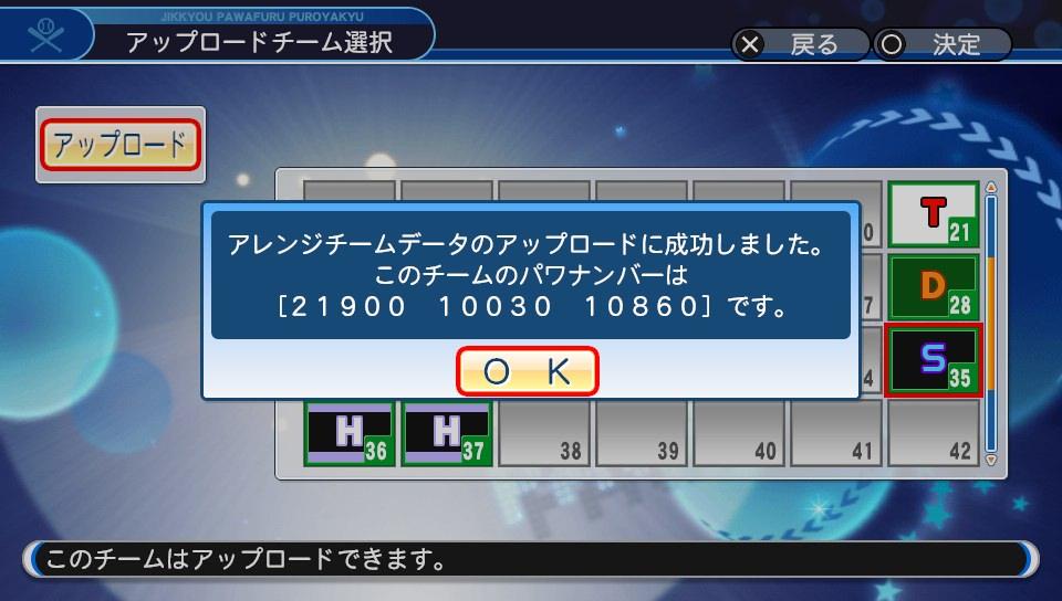 f:id:kei_sukinakoto:20190715190848j:plain