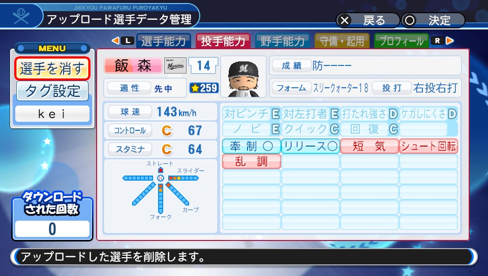f:id:kei_sukinakoto:20190808173522j:plain