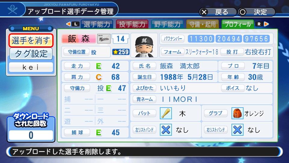 f:id:kei_sukinakoto:20190808173549j:plain