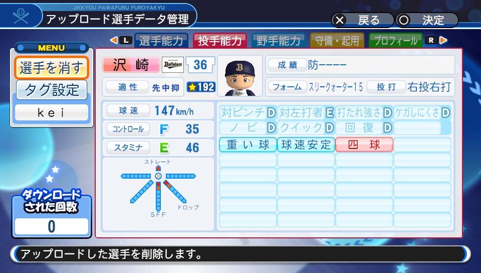 f:id:kei_sukinakoto:20190824211300j:plain