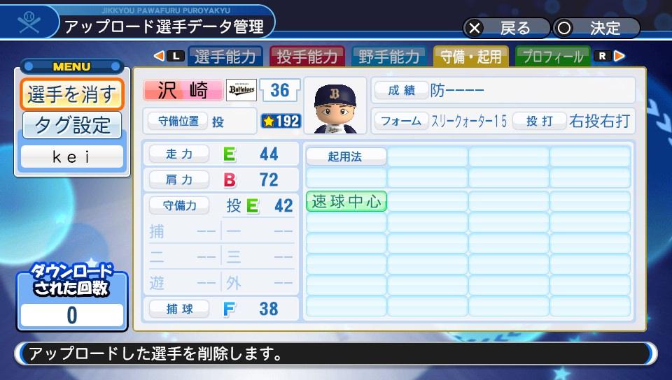f:id:kei_sukinakoto:20190824211315j:plain