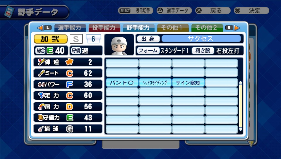 f:id:kei_sukinakoto:20190826184543j:plain