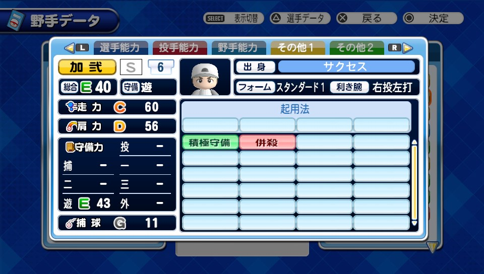 f:id:kei_sukinakoto:20190826184609j:plain