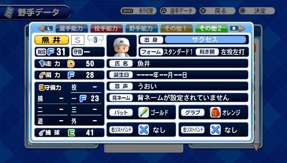 f:id:kei_sukinakoto:20190826184626j:plain