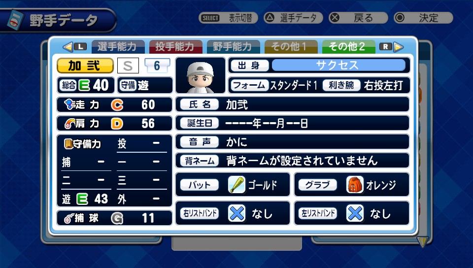 f:id:kei_sukinakoto:20190826184705j:plain