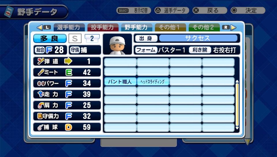f:id:kei_sukinakoto:20190826200329j:plain