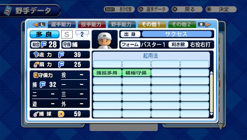 f:id:kei_sukinakoto:20190826200359j:plain