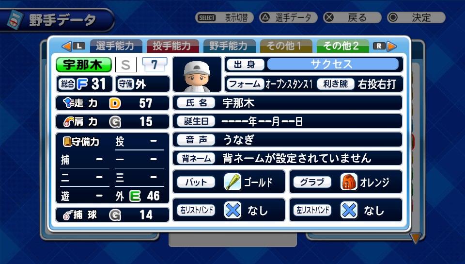 f:id:kei_sukinakoto:20190826203223j:plain