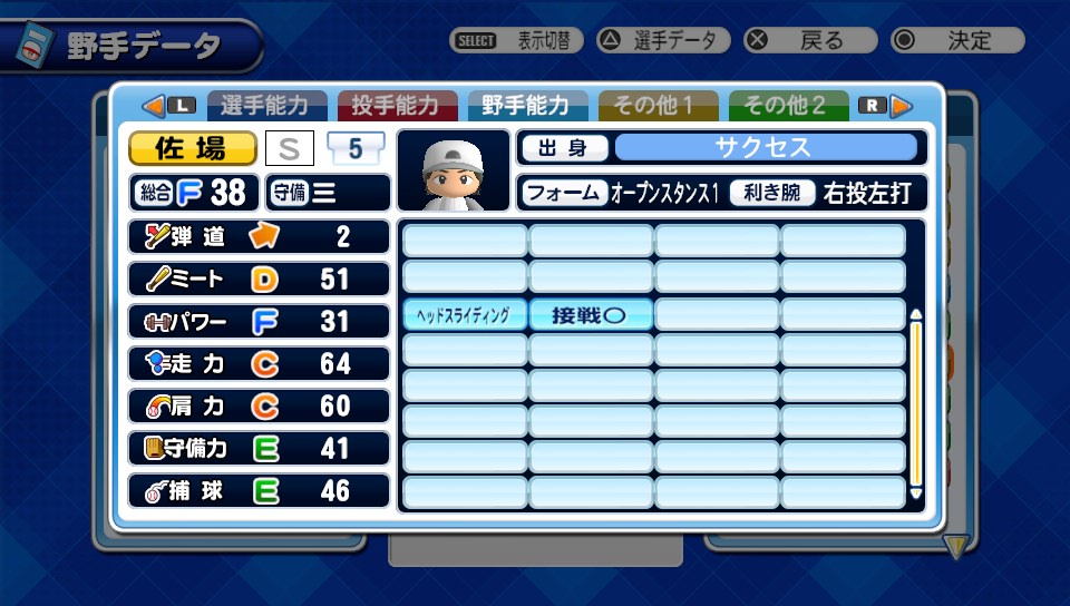 f:id:kei_sukinakoto:20190826204905j:plain