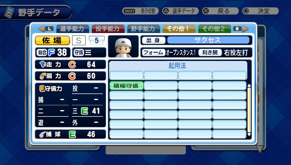 f:id:kei_sukinakoto:20190826204922j:plain
