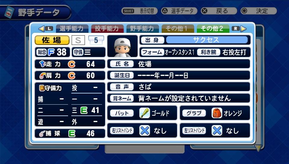 f:id:kei_sukinakoto:20190826204938j:plain