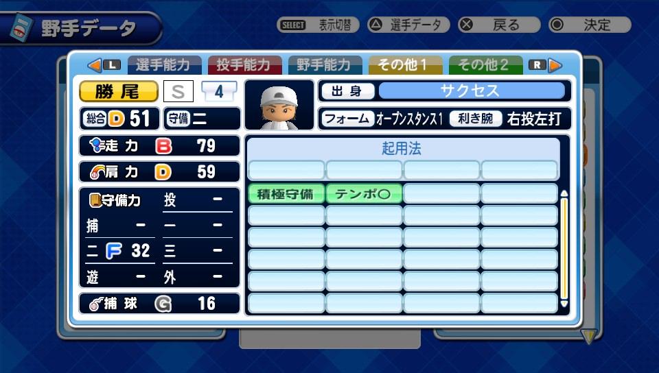 f:id:kei_sukinakoto:20190827023513j:plain