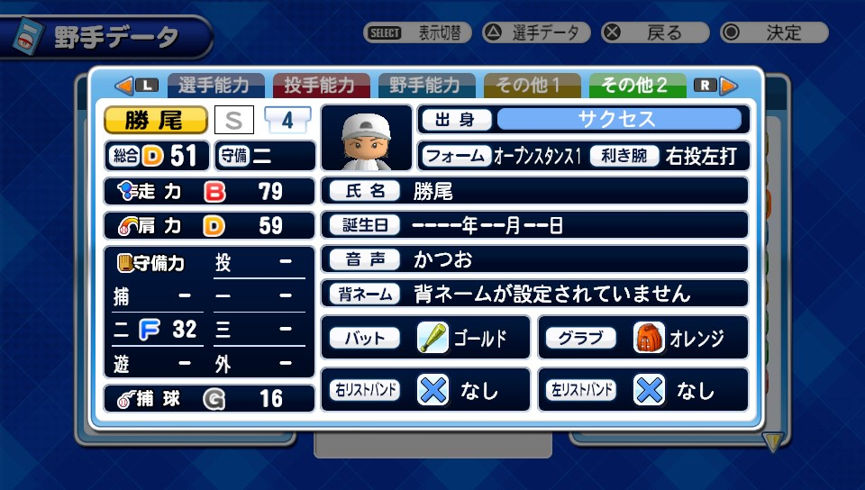 f:id:kei_sukinakoto:20190827023530j:plain