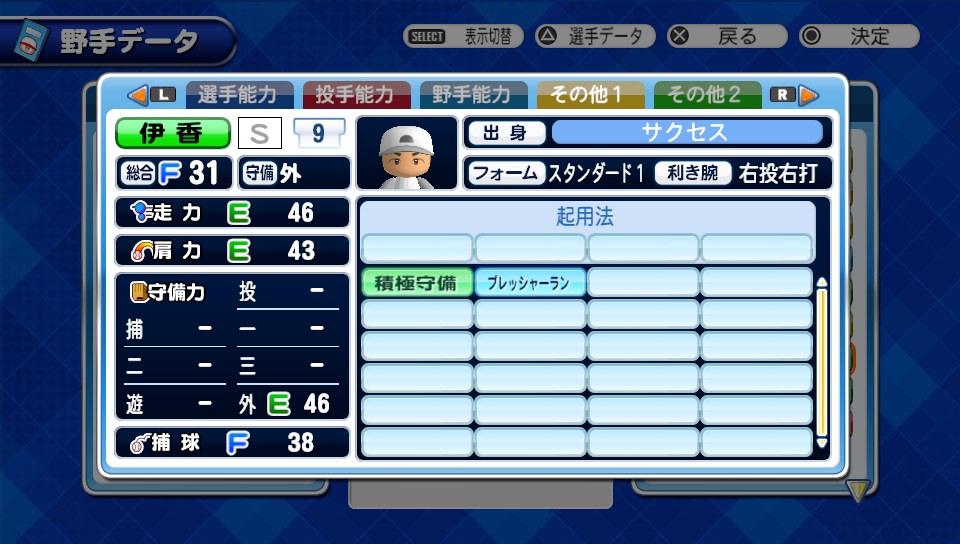 f:id:kei_sukinakoto:20190827025111j:plain