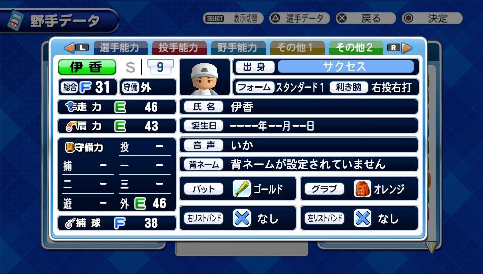 f:id:kei_sukinakoto:20190827025126j:plain