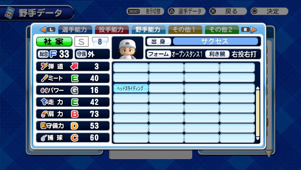 f:id:kei_sukinakoto:20190831195823j:plain