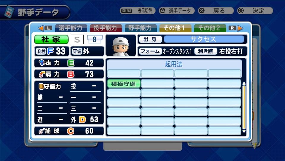 f:id:kei_sukinakoto:20190831195841j:plain