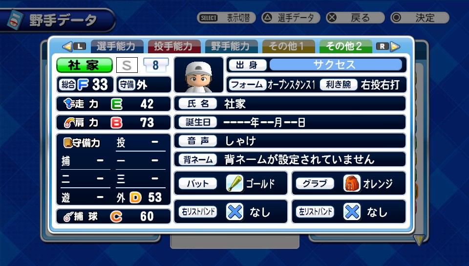 f:id:kei_sukinakoto:20190831195900j:plain