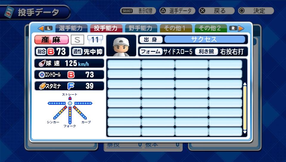 f:id:kei_sukinakoto:20190831201627j:plain