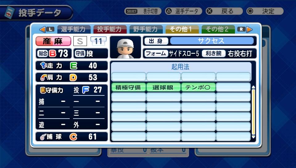 f:id:kei_sukinakoto:20190831201750j:plain