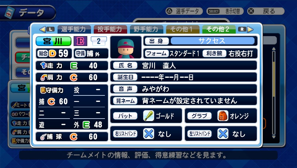 f:id:kei_sukinakoto:20190918214228j:plain