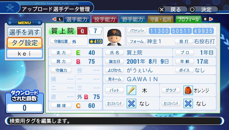 f:id:kei_sukinakoto:20200106181222j:plain