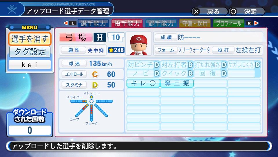 f:id:kei_sukinakoto:20200116191559j:plain