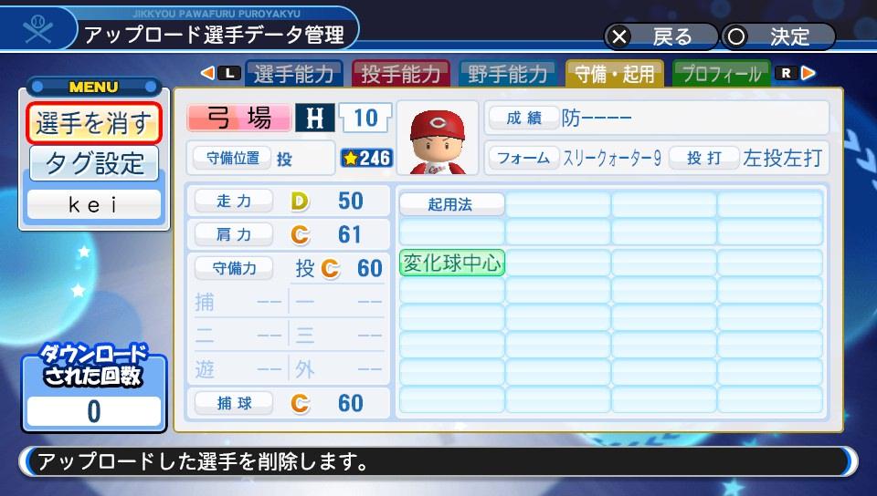 f:id:kei_sukinakoto:20200116191633j:plain