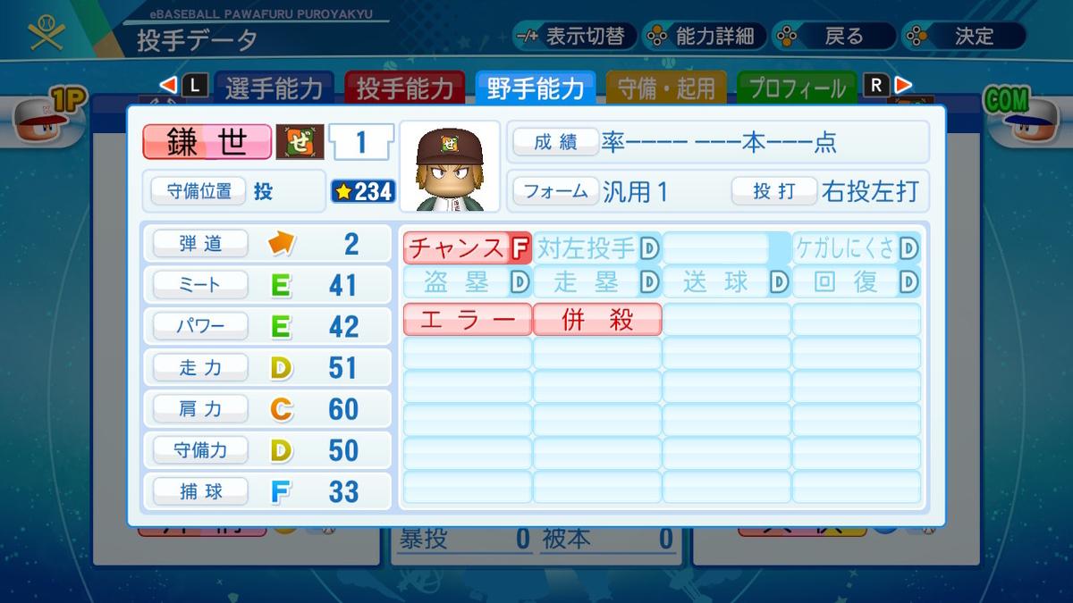 f:id:kei_sukinakoto:20200813161157j:plain