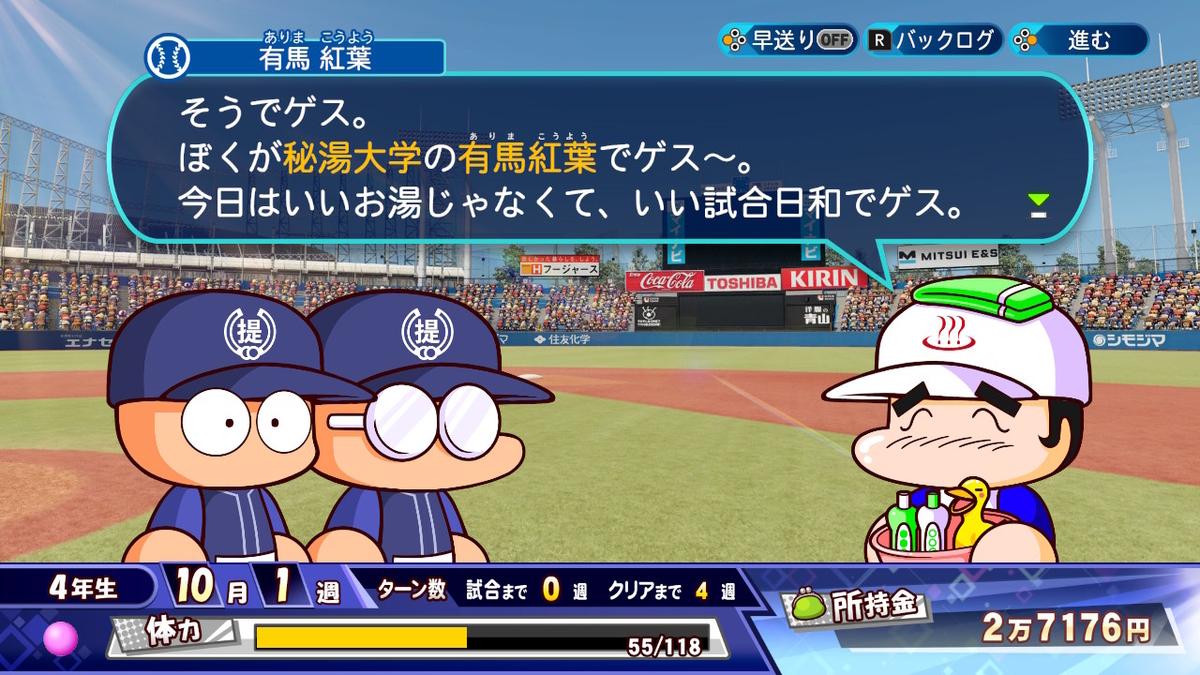 f:id:kei_sukinakoto:20200813223624j:plain