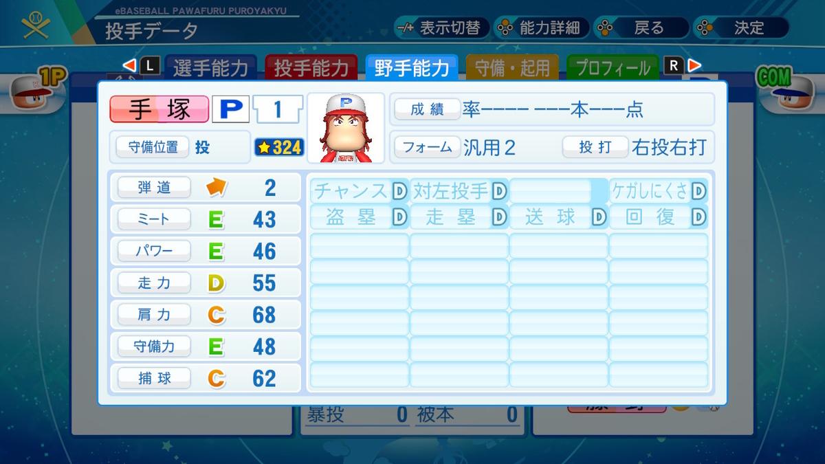 f:id:kei_sukinakoto:20200814142358j:plain