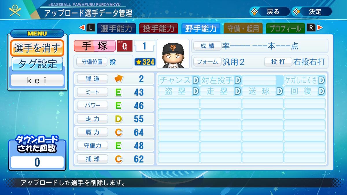 f:id:kei_sukinakoto:20200814142744j:plain