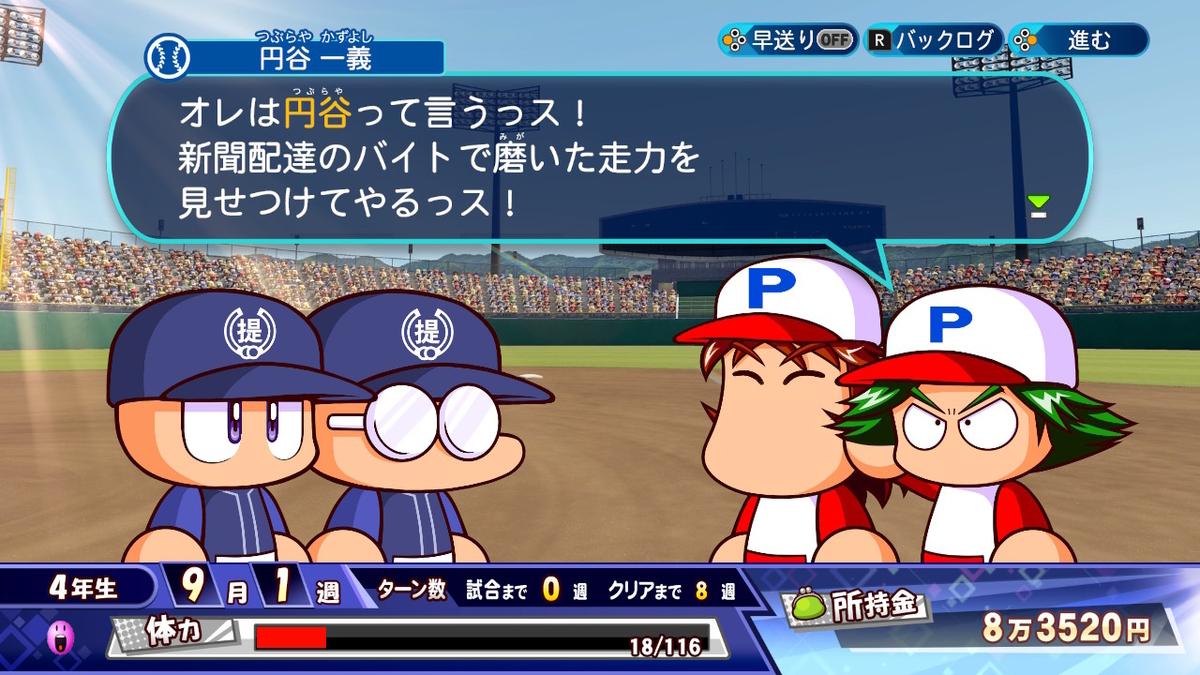 f:id:kei_sukinakoto:20200814191733j:plain