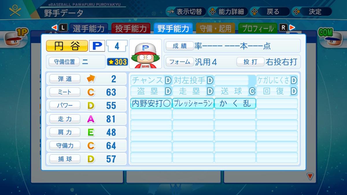 f:id:kei_sukinakoto:20200814192006j:plain