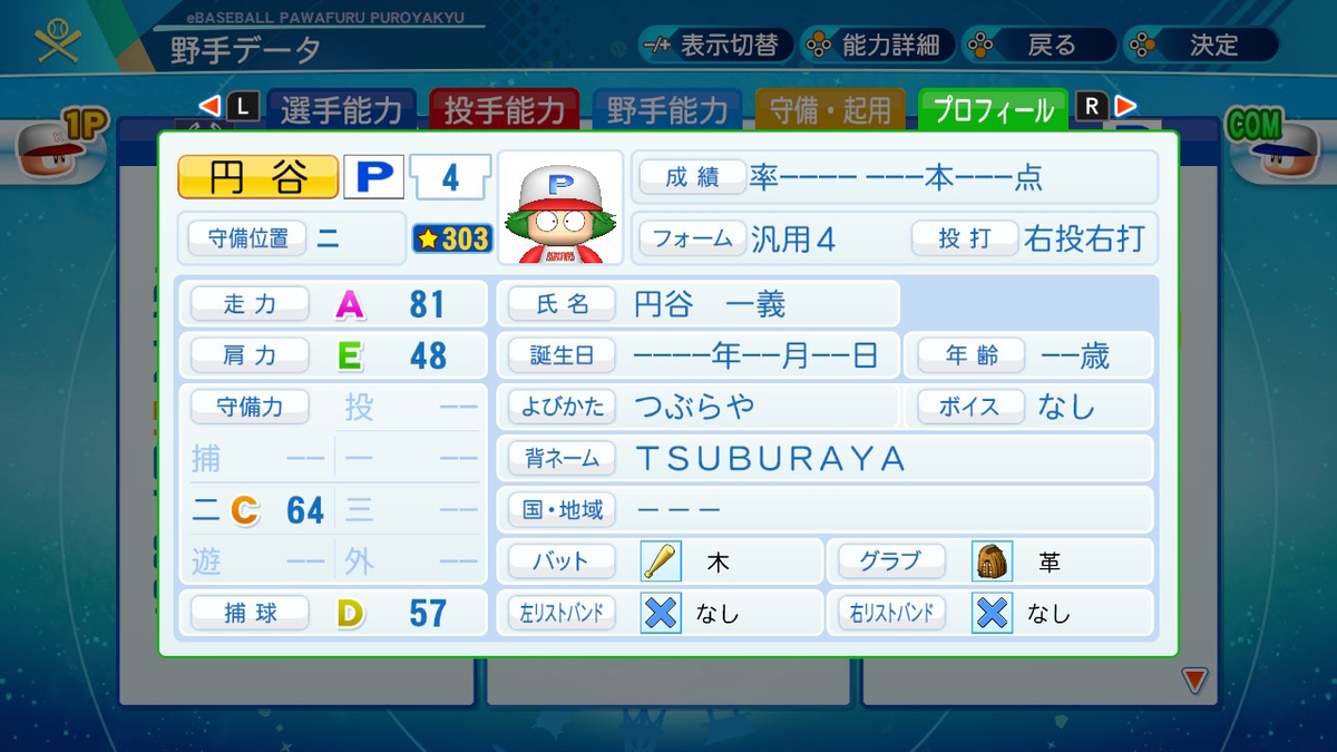 f:id:kei_sukinakoto:20200814192042j:plain