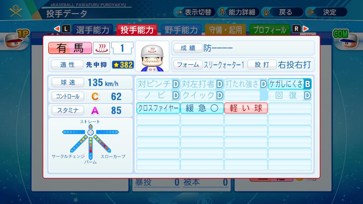 f:id:kei_sukinakoto:20200814193217j:plain