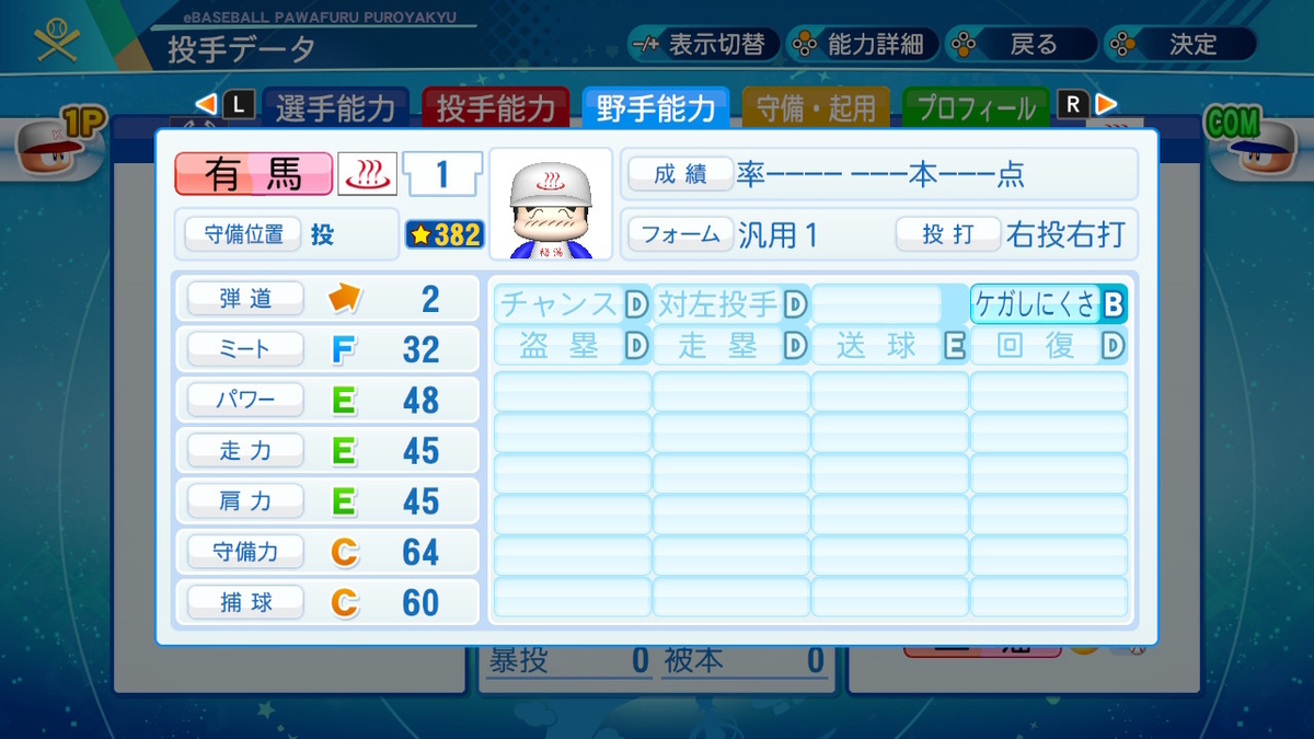 f:id:kei_sukinakoto:20200814193305j:plain