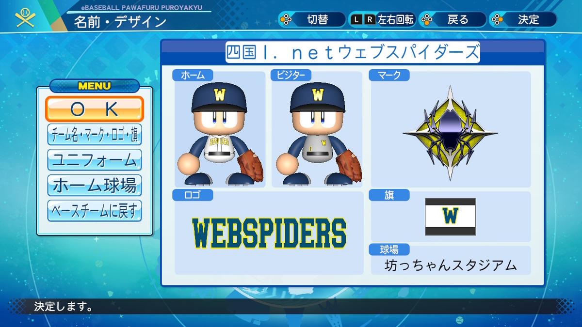 f:id:kei_sukinakoto:20200928174641j:plain