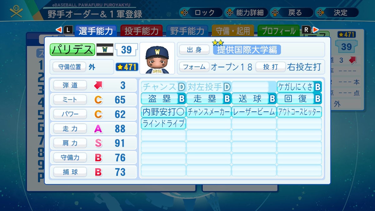 f:id:kei_sukinakoto:20200928181804j:plain