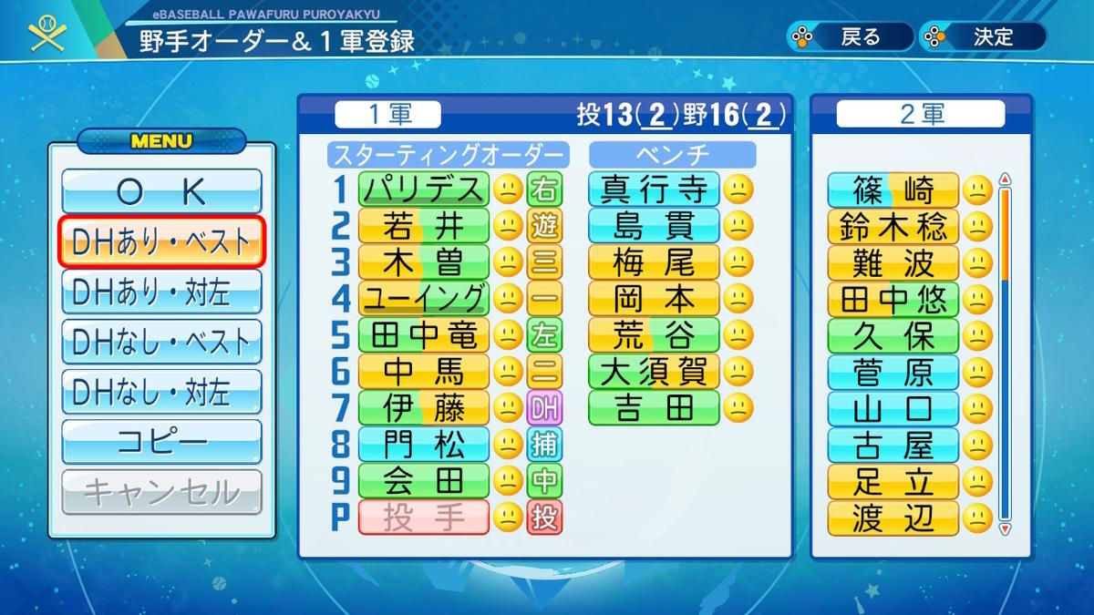 f:id:kei_sukinakoto:20200928182130j:plain