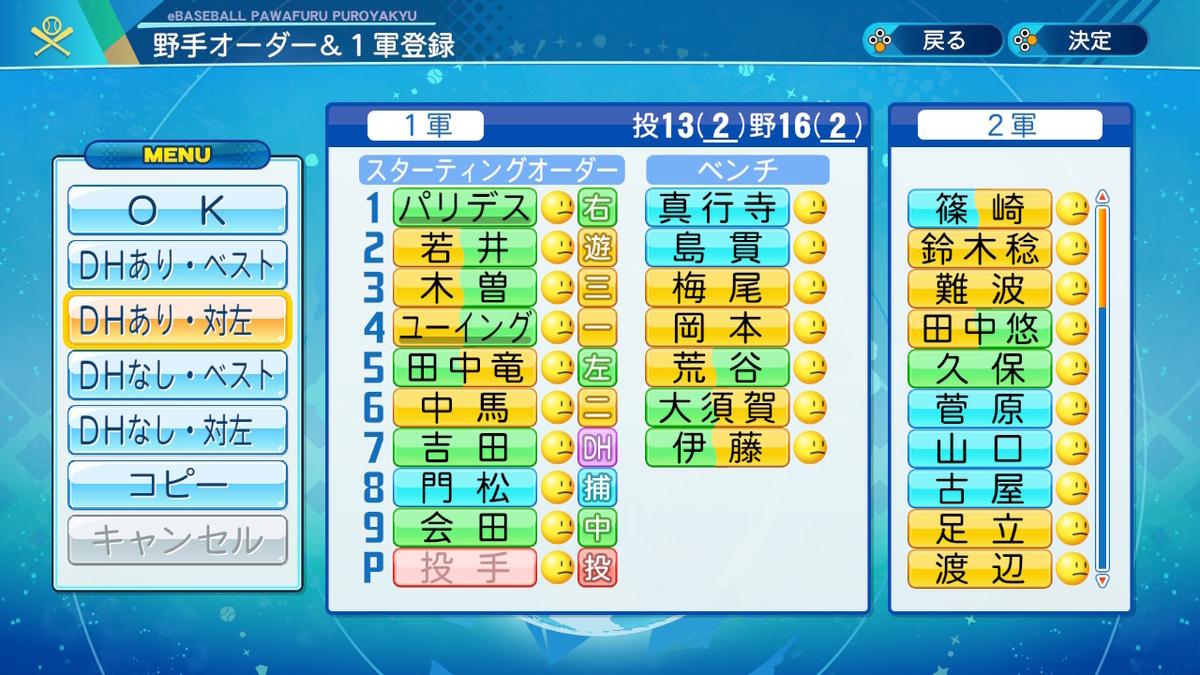f:id:kei_sukinakoto:20200928182154j:plain