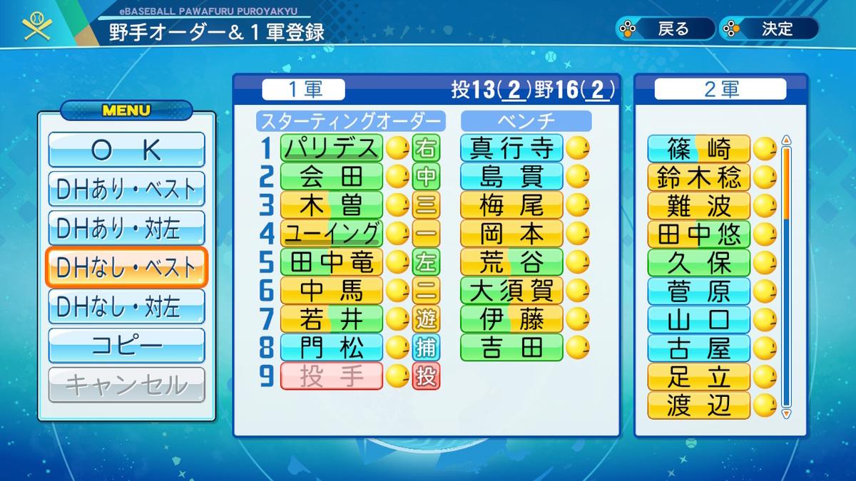 f:id:kei_sukinakoto:20200928182223j:plain