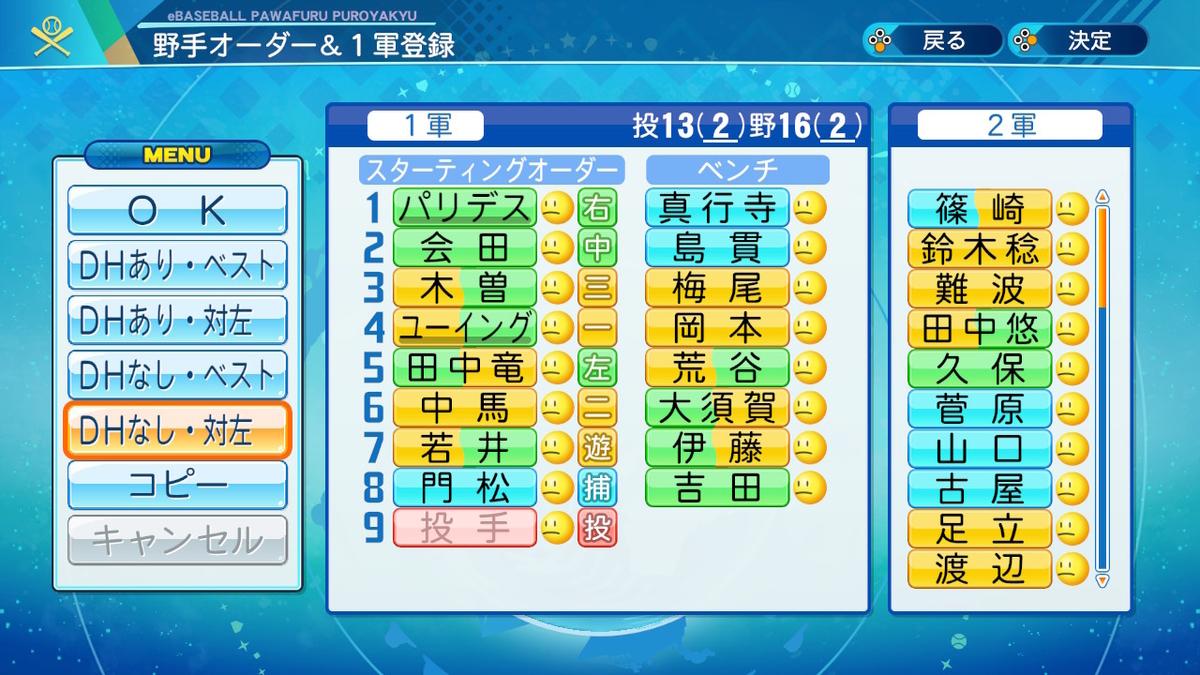 f:id:kei_sukinakoto:20200928182310j:plain