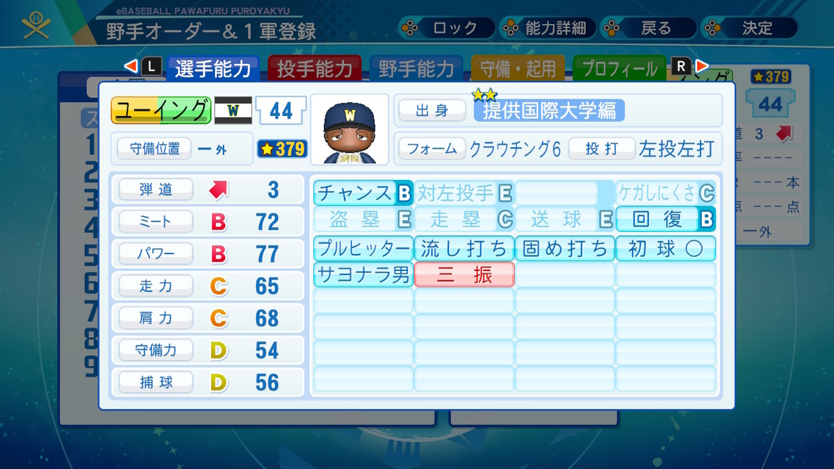 f:id:kei_sukinakoto:20200928183116j:plain