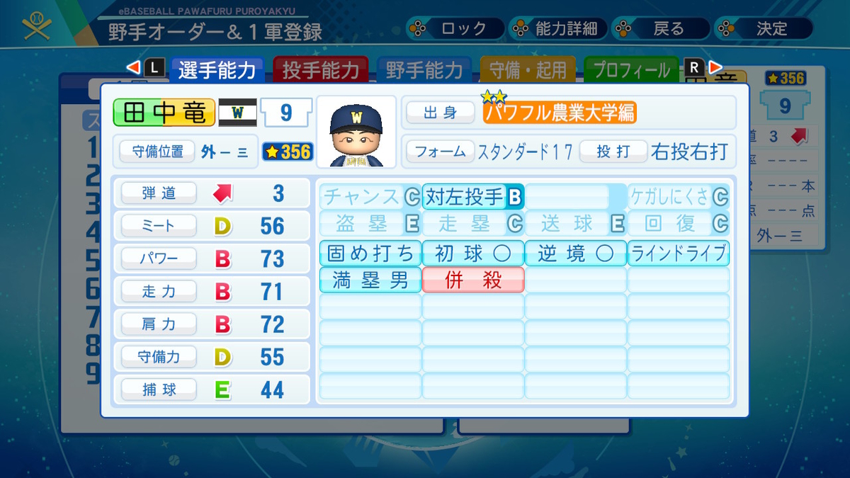 f:id:kei_sukinakoto:20200928183405j:plain