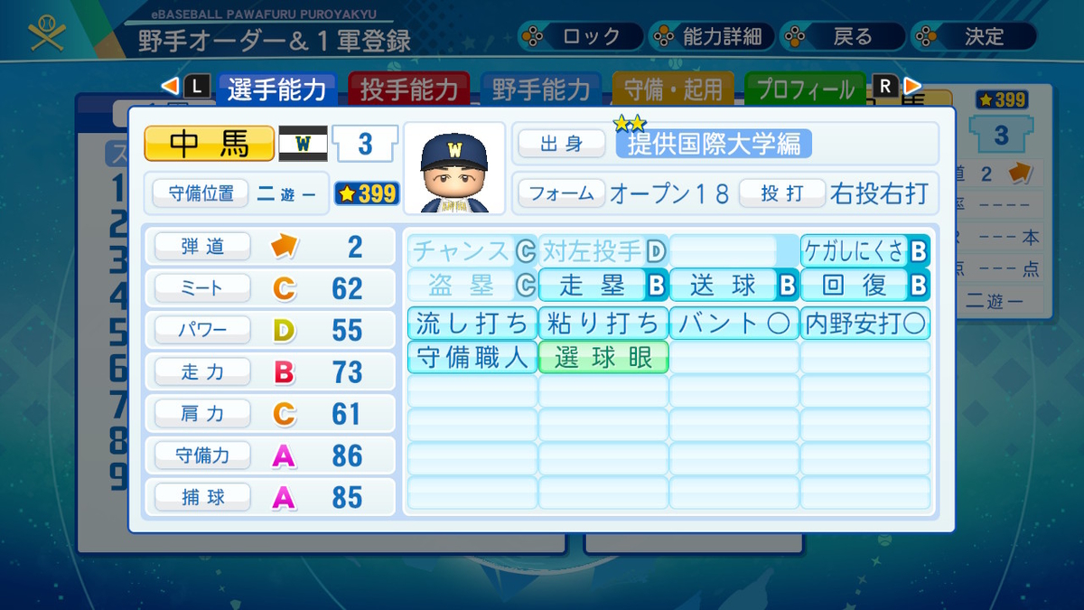 f:id:kei_sukinakoto:20200928183635j:plain