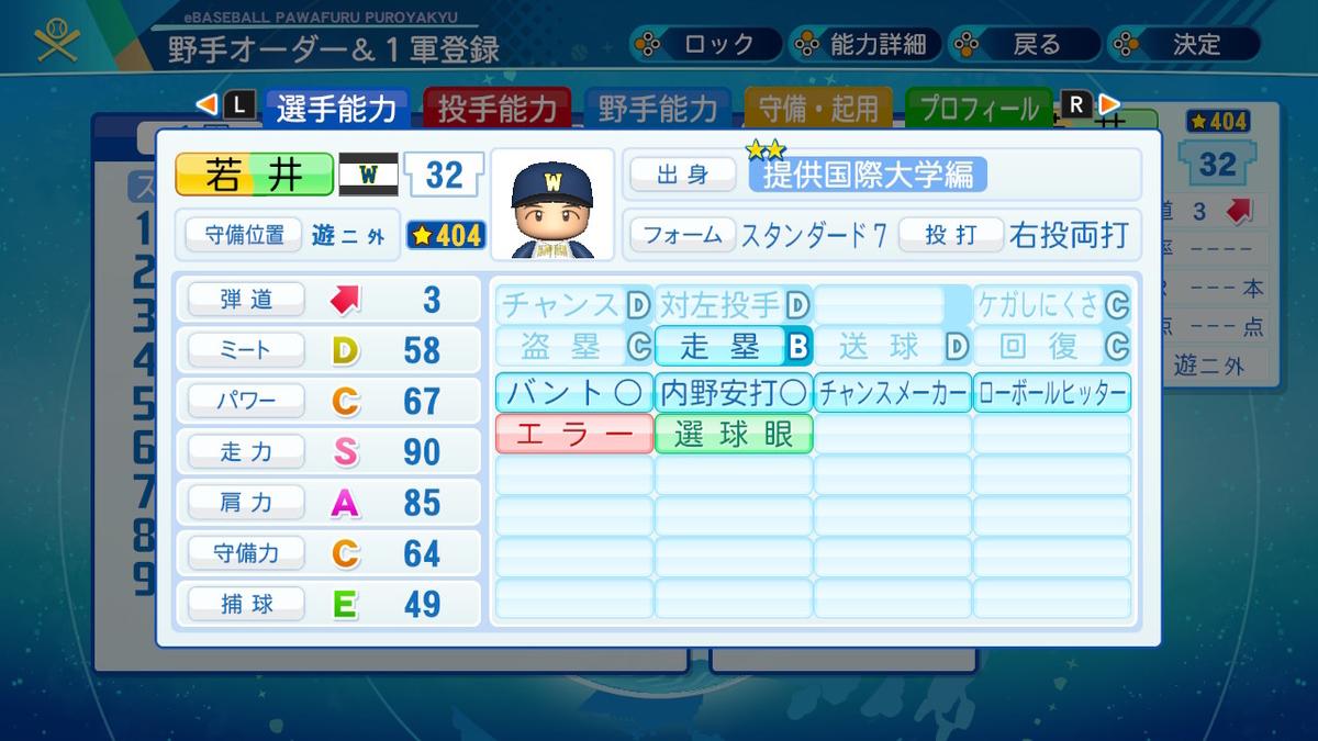 f:id:kei_sukinakoto:20200928183932j:plain