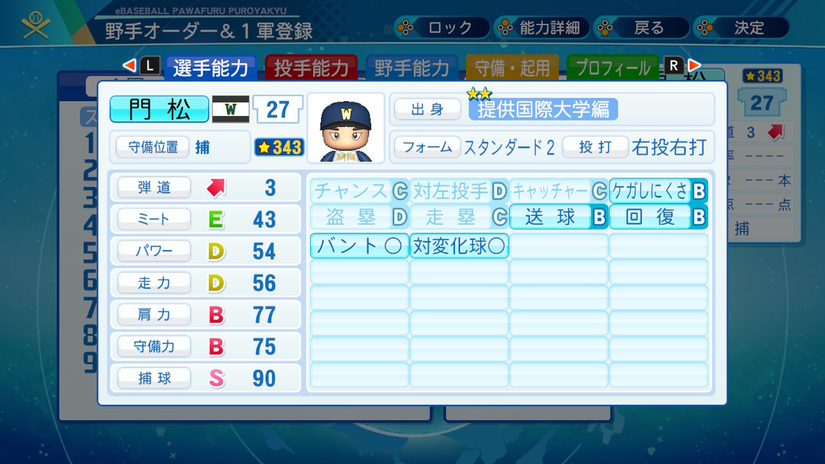 f:id:kei_sukinakoto:20200928184229j:plain